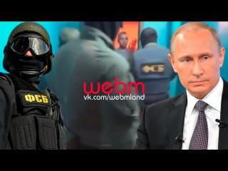 .webm youtube задержали за комментарий ВКонтакте