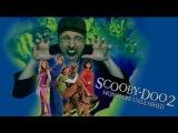 Nostalgia Critic - Scooby Doo 2 (rus vo)