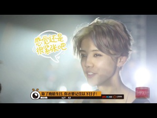 160425 Hey, Are You LuHan 《你好 是鹿晗吗》 Episode 7 Preview