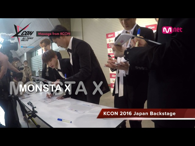 [RAW|YT][29.04.2016] KCON 2016 Japan Message From KCON 2