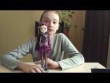 Обзор куклы  Рейвин Квин   Эвер Афтер Хай
