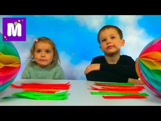 Кидс ЧЕЛЛЕНДЖ от Макса и Кати мальчики против девочек Квест на машинах Kid's Challenge