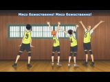[MedusaSub] Haikyuu!! TV-2 | Волейбол!! Сезон 2 Серия 9 - русские субтитры