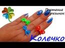 Плетение из резинок ♣Klementina Loom♣Урок 68 Колечко