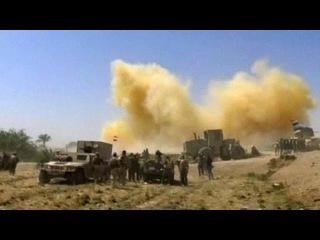 Иракские войска полностью окружили Фаллуджу