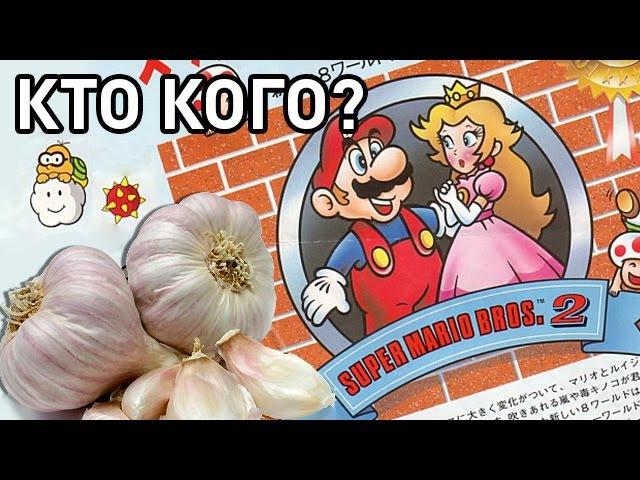 Super Mario Bros. 2 (Jap) - Кто Кого