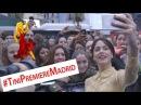 Los secretos de la premiere en Madrid! TiniPremiereMadrid   TINI
