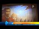 На ВДНХ пошел квест по истории битвы на Курской Дуге