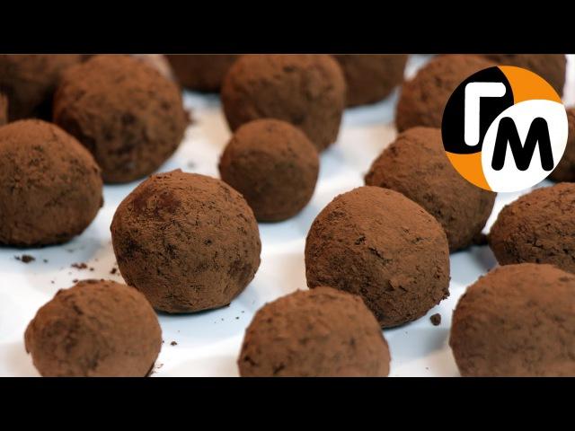 Творожные конфеты (Полезные конфеты №2) -- Голодный Мужчина, Выпуск 99
