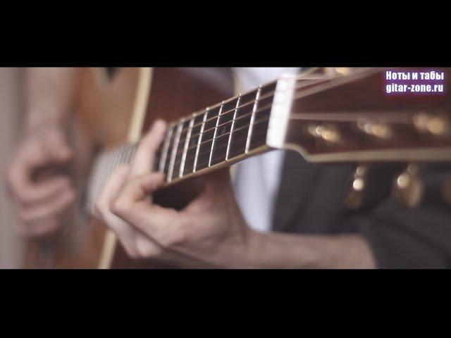 Lumen Три пути │ Fingerstyle переложение для гитары табы