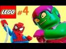 🐈 Человек паук, Соколиный глаз и Черная вдова против Венома | ЛЕГО мультик ИГРА про Супергероев [4]