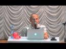 2014 08 23 Торсунов   Как обрести взаимность в любовных отношениях 1 из 3  Хорошее каче...