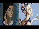 I love the way you re breaking my heart - Delicatessen feat Ana Krüger