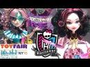 ОБНОВЛЕННЫЕ КУКЛЫ MONSTER HIGH, Пираты Shriek Wreked, Toy Fair 2016