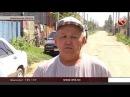 Родственники алматинского стрелка требуют для него смертной казни   Новости   КТК