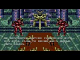 Golden Axe 2 Intro
