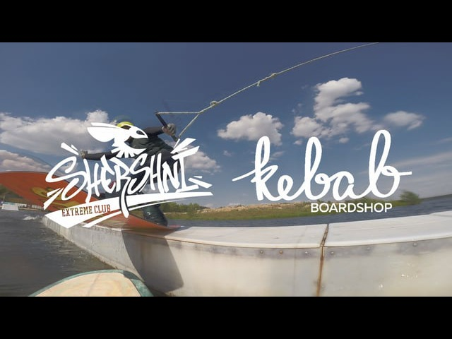 Shershni x club | test kebab boardshop