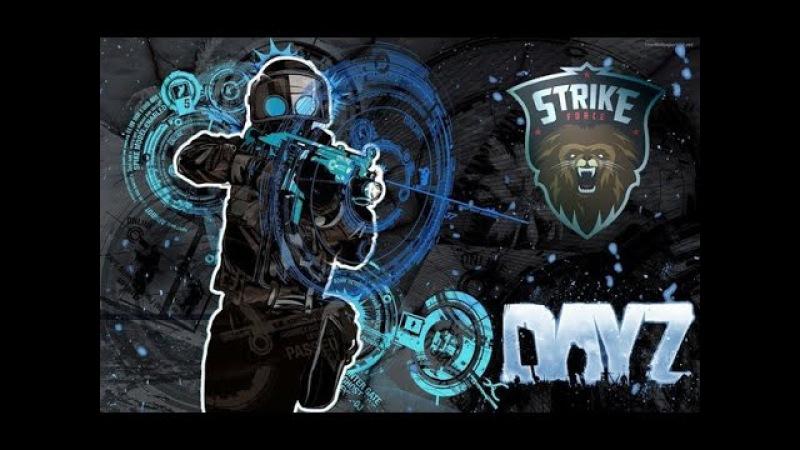 Видео клана Strike Force by Spektr_8