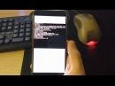 Прошивка Meizu MX5 Flyme 5.5, Русификация A (китайской) прошивки, установка GAPPS (google play)