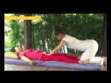 Как делать тайский массаж (УРОК 1) - 6 уроков онлайн