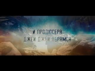 Фильм Стартрек: бесконечность