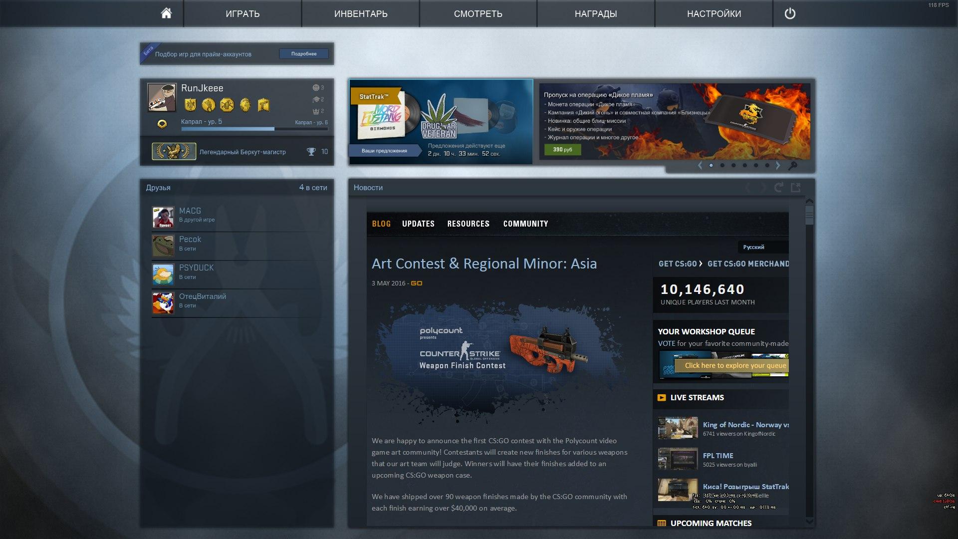 STEAMPLAYRU  Магазин игр Ключи и аккаунты Steam