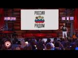 Comedy.Club.2016.05.20 Женя Синяков