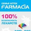 Семья Аптек FARMACIA