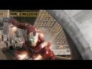 Мстители/The Avengers (2012) Ролик с Суперкубка №1