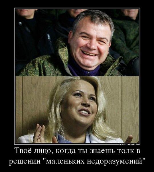 Заместитель главы «Лукойла» хотел спасти сына от полиции, угрожая звонком министру МВД Колокольцеву