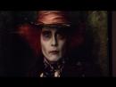 Алиса в Стране Чудес/Дополнительные материалы/ Часть 1 - Безумный Шляпник