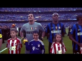 Бавария 0-2 Интер   Лига Чемпионов 2009-2010  Финал