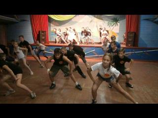 2-ой отряд Танец полицейских