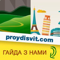 proydisvit