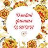 Омский филиал ВШНИ (академия) Официальная группа