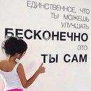 Фото Anastasiya Anenko №11