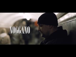 Премьера. Ноггано feat. АК-47 - Russian Paradise (ft.)