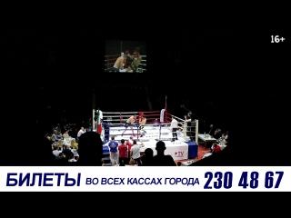 Битва за Воронеж-3 (реклама)