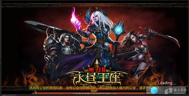 RPG Unity3d - Black Wing Blade 2 - Source Code - RaGEZONE