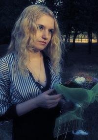 Ксения Денисова