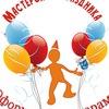 Оформление воздушными шарами Каменск-Уральский