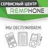Remphone