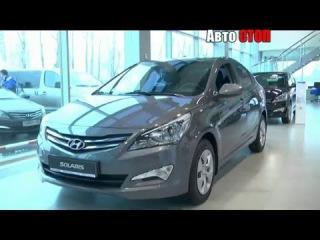 Диагностика по 36 пунктам для Hyundai старше 2-х лет в ДЦ Важная персона - Авто