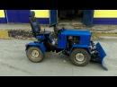 Мини трактор самодельный  4 х 4 переломка часть 3