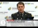 Бойовики безперервно обстрілювали Піски та Новгородське