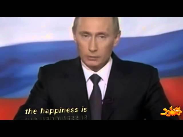 Видео Поздравление от Путина В.В. с Днем Рождения