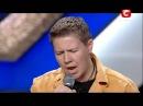 Евгений Литвинкович - Слова (Milim) Х-фактор Украина