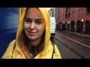 АМСТЕРДАМ Голландия Coffeshop 420 Бесконечный дождь Легальная проституция Велики NOW IS GOOD