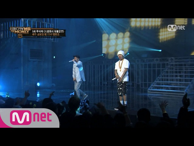 [SMTM5][Full] Dok2 The Quiett @Producers' Special Stage 20160610 EP.05
