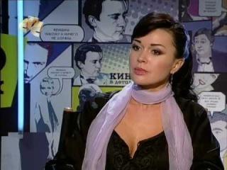 КИНО В ДЕТАЛЯХ.АНАСТАСИЯ ЗАВОРОТНЮК.29.11.2010.